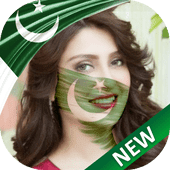 Independence-Day-14-August-App-v2.0-(Latest)-APK-for-Android-Free-Download