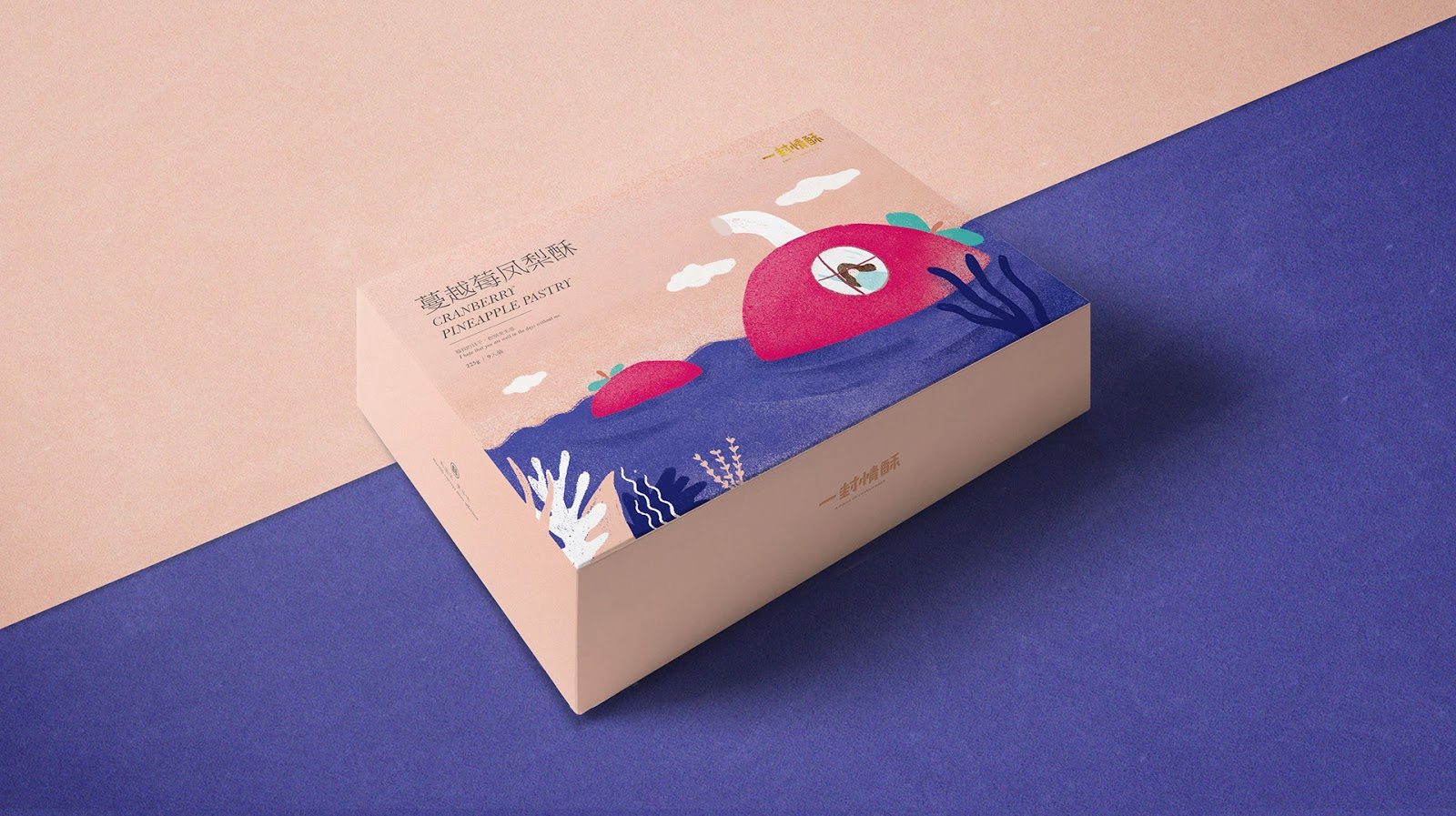 A Piece Of Lovely Cake On Packaging Of The World