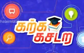 Karka Kasadara 18-04-2018 Puthiya Thalaimurai Tv