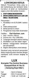 Lowongan Kerja PT. LUX Indonesia