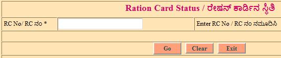 Karnataka Ration Card Status