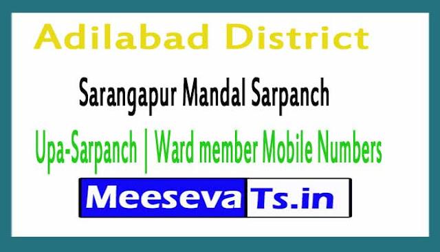 Sarangapur Mandal Sarpanch | Upa-Sarpanch | Ward member Mobile Numbers List Adilabad District in Telangana State