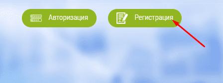 Регистрация в Bit Shares