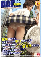 (Re-upload) RTP-053 猛暑のある日、家のエアコン
