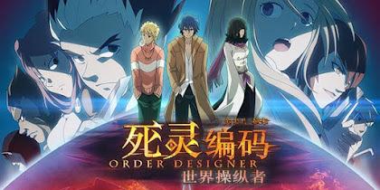 Order Designer Episódio 5, Order Designer Ep 5, Order Designer 5, Order Designer Episode 5, Assistir Order Designer Episódio 5, Assistir Order Designer Ep 5, Order Designer Anime Episode 5