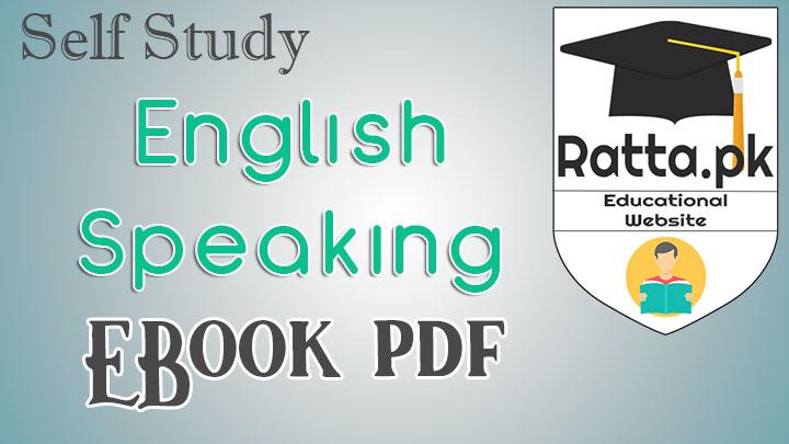 Self Study English Speaking Ebook pdf Download FREE!