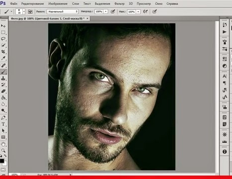 Обработка мужского портрета в Фотошопе