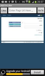 Ask-Liker-APK-Download
