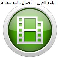 تنزيل برنامج تجزئة وتقيطع الفيديو Bandicut
