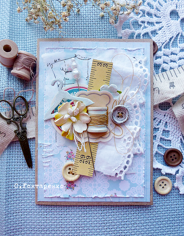 Белгородская, открытки для швей