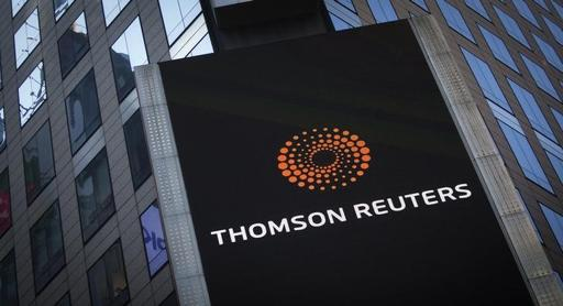 Thomson Reuters Job Opening for Fresher as  Trainee Content Analyst in Bangalore