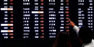 uang pasar saham