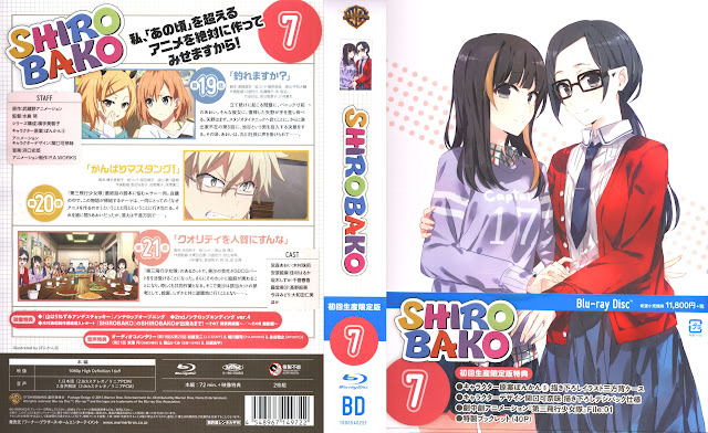 Capa Bluray Shirobako Disc 7