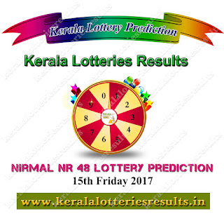 keralalotteriesresults guessing, keralalotteriesresults.in prediction, kerala lottery karunya plus guessing, kerala lottery guessing, kerala lottery result today guessing, kerala lottery three digit result, kerala lottery prediction, kerala lottery pondicherry guessing number, kerala lottery lucky number today karunya plus, kerala lottery tomorrow result, kerala lottery lucky number today 15.12.2017, kerala lottery prediction 15/12/2017, kerala lottery guessing 15-12-2017