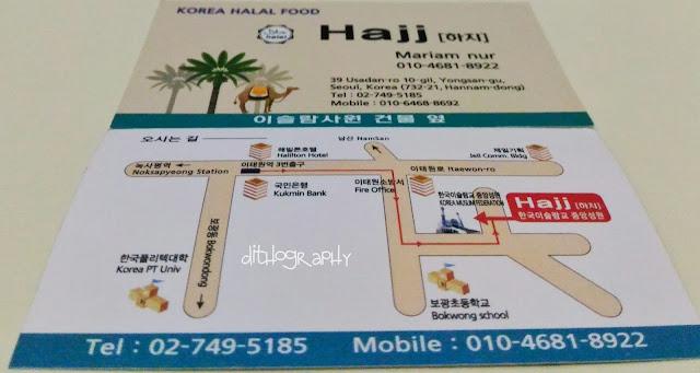 Hajj 하지 Warung Halal di Seoul