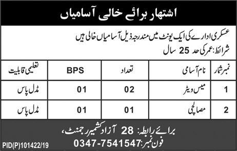 Job vacancies in Mess Waiter, Msalchi Azad Kashmir Regiment 10 January 2019