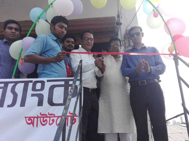 Dutch-Bangla Bank Ltd. Outlet Middel Branch inaugurated