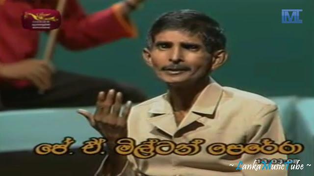 Supun Sandak Nagila chords, Supun Sandak Nagila song mp3, Supun Sandak Nagila song chords, J.A. Milton Perera song chords,
