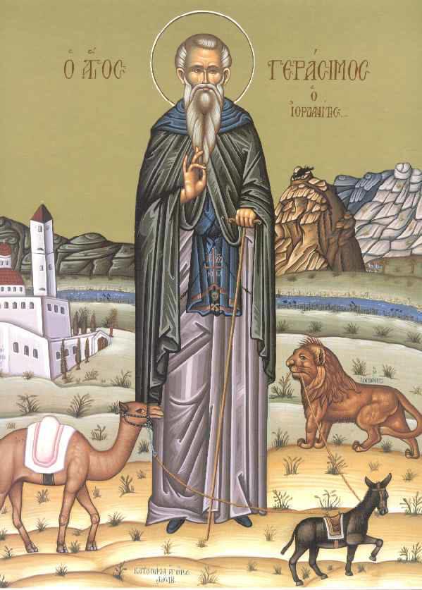 sveti Gerasim - puščavnik
