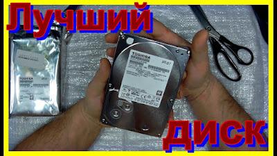 Распаковка. Жесткого диска Toshiba 2TB