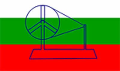 Fourth Flag