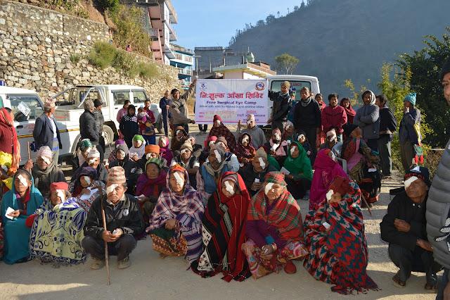 eye camp in nepal