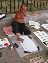 Maimed foot painter outside Summer Palace, Beijing, China