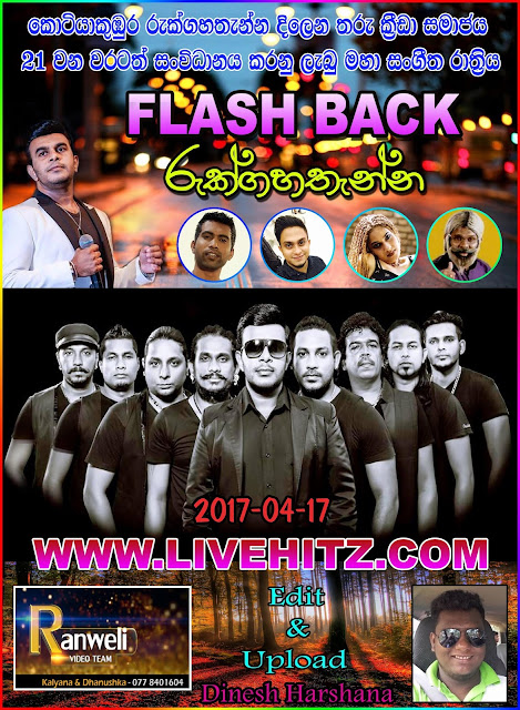 FLASHBACK LIVE IN RUKGAHATHANNA 2017-04-17
