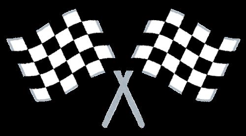 チェッカーフラッグのイラスト(クロス)