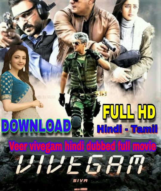 vivegam full movie hd print download tamil