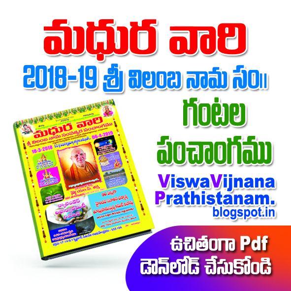 MadhuraPanchangam2018-19 vilamba