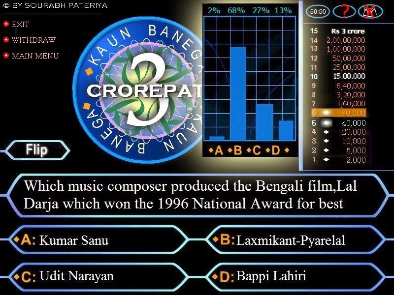 Kaun banega crorepati pc game free download | download free games.