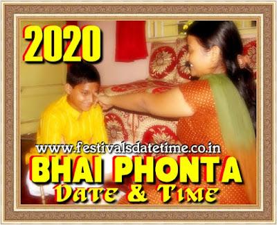 2020 Bhai Phonta Bengali Festival Date & Time in India, ভাইফোঁটা ২০২০ তারিখ এবং সময়