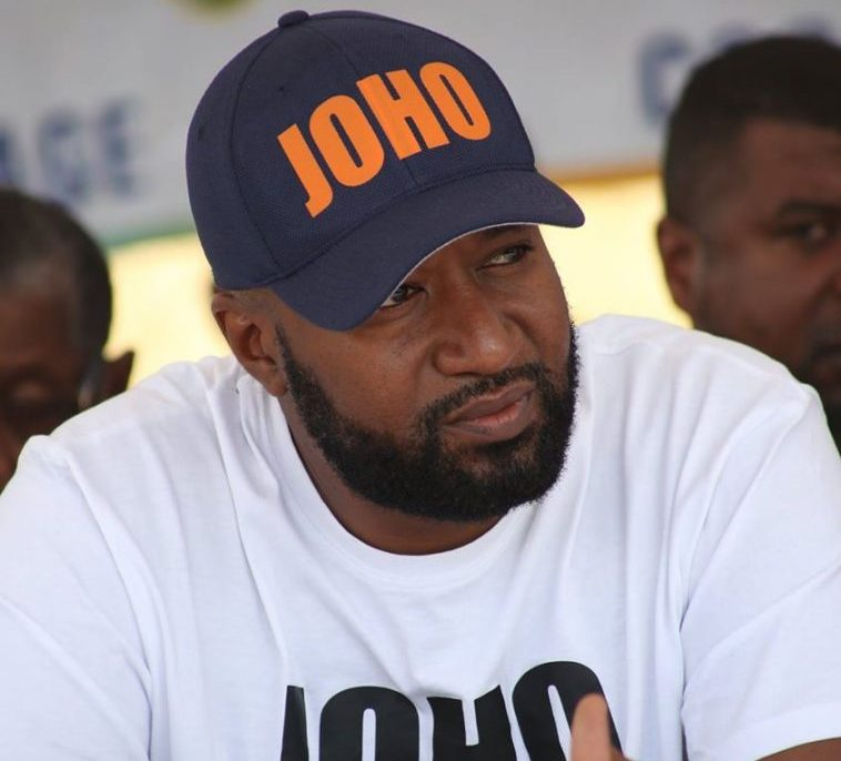 Who Is An Academic Dwarf and Why Did Gov Sang Call Joho That