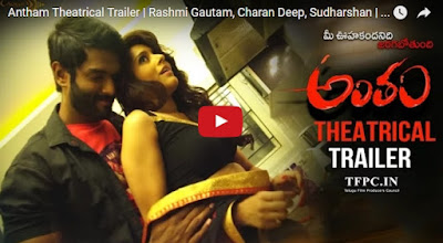 Reshmi Gautham Antham Trailer, reshmi Latest movie antham,