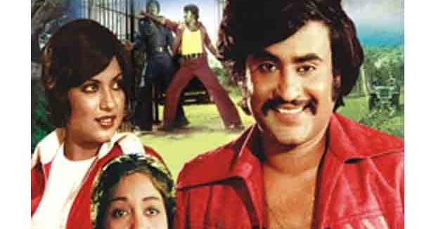 Vathiyar film mp3 download - Birds of a feather series 10