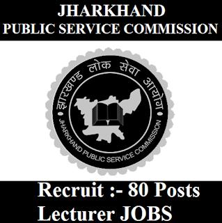Jharkhand Public Service Commission, JPSC, PSC, Jharkhand, Lecturer, Graduation, freejobalert, Sarkari Naukri, Latest Jobs, jpsc logo