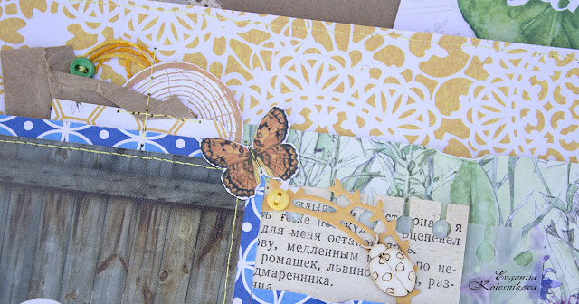 @Evgeniia Kolesnikova #scrap #scrapbooking #ecopaper #craftpaper #scrapbook #альбом