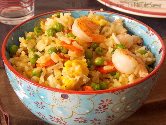 طبق الأرز بفواكه البحر