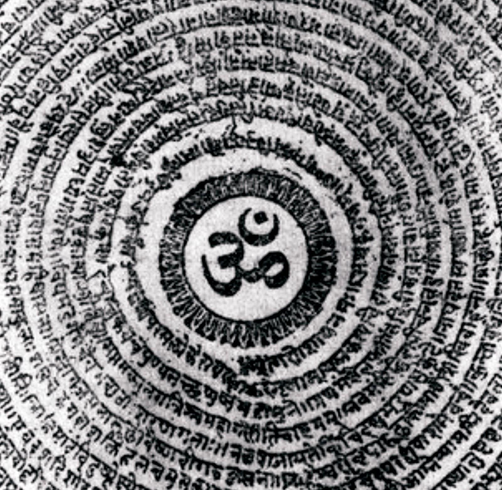 Gustavo cerati y el hinduismo - Principios del hinduismo ...