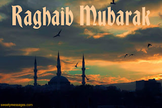 raghaib mubarak images