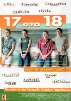 17 στα 18 (2000) ταινιες online seires oipeirates greek subs