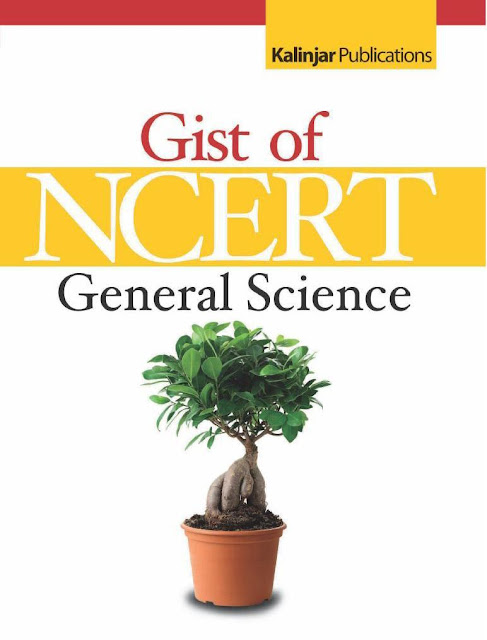 Gist of NCERT  General Science Book Free Download