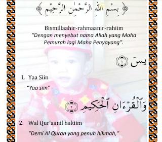 Download Surat Yasin & Tahlil Lengkap dengan Terjemahannya