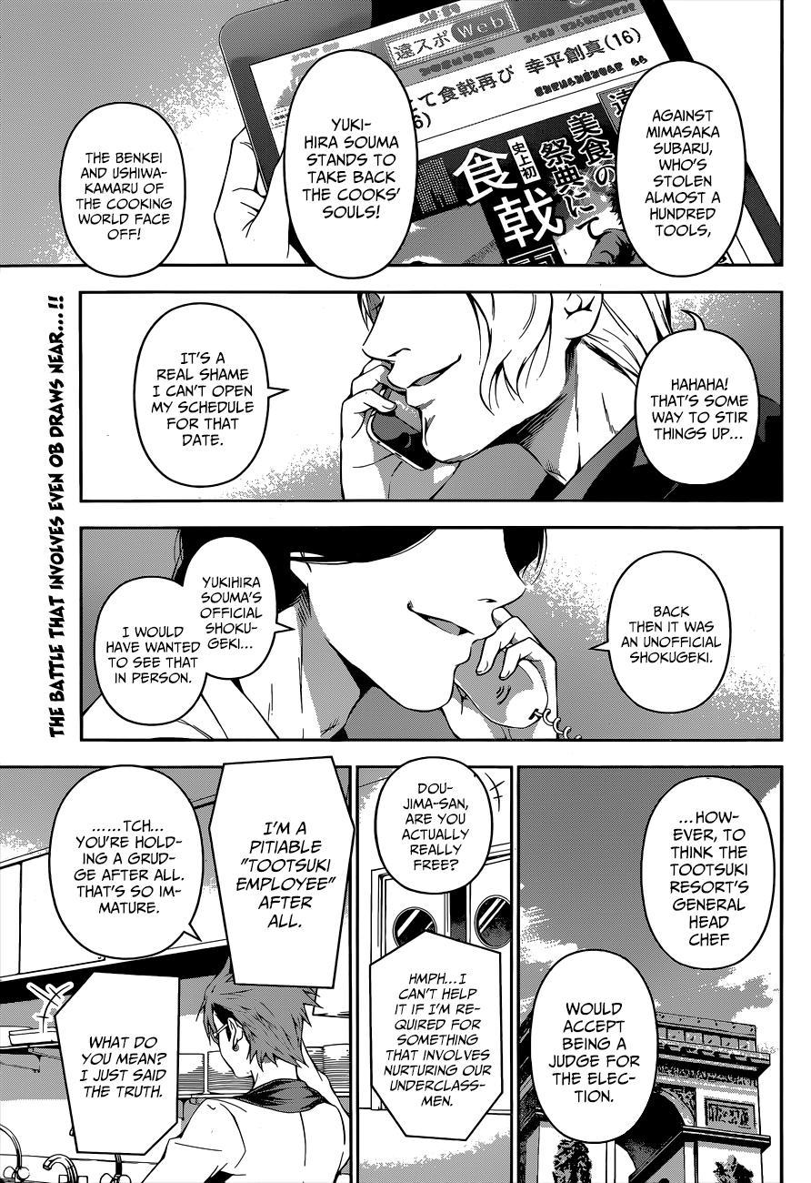 Shokugeki no Soma - Chapter 92
