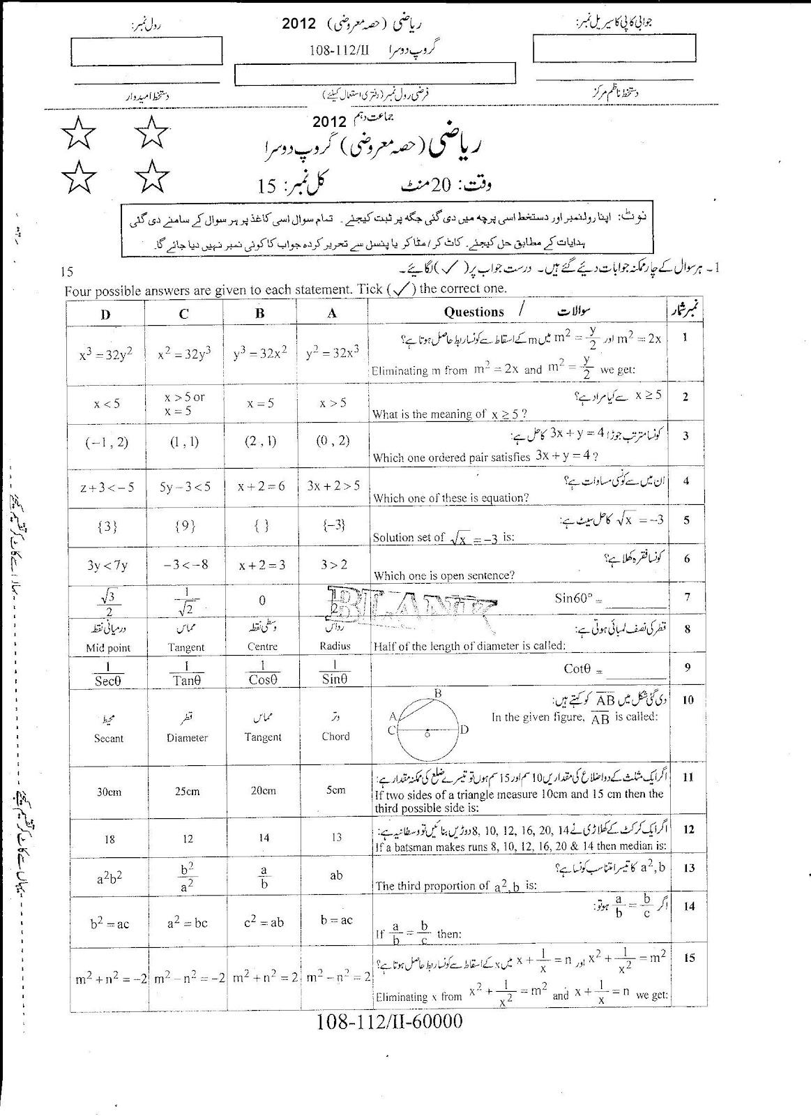 medium resolution of Maths Drills Worksheets Pre Calculus 11   Printable Worksheets and  Activities for Teachers