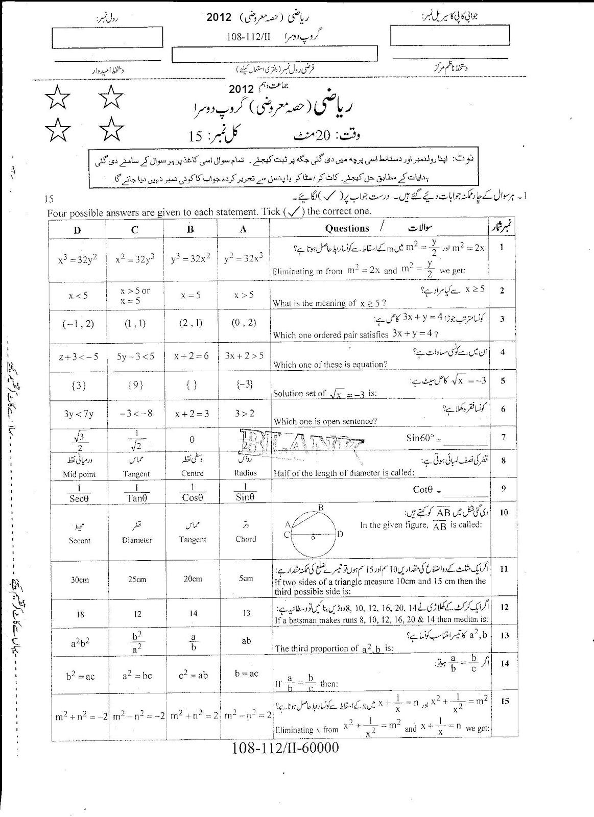 Grade 11 Trig Identities Worksheet