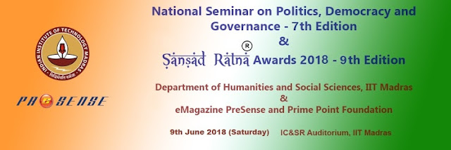 9th edition of Sansad Ratna Awards 2018 at IIT Madras