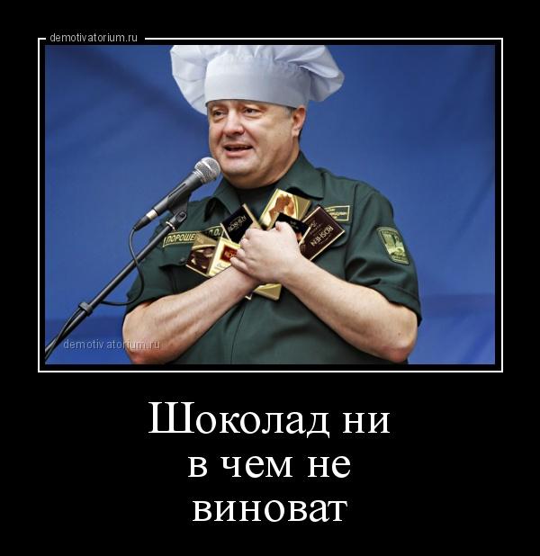 Картинки по запросу демотиватор инфляция на украине
