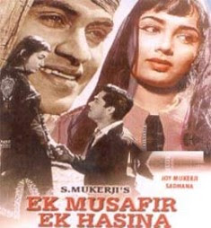 Ek Musafir Ek Hasina Hindi Songs MP3